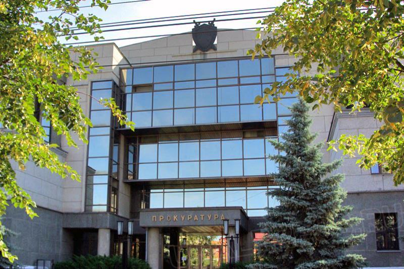 Прокуратурой области организована проверка по обращению председателя Челябинской областной органи