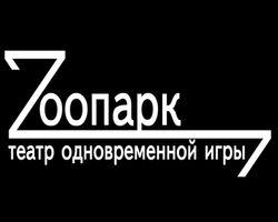 Гастроли одного из самых интересных камерных театров России, посвященн
