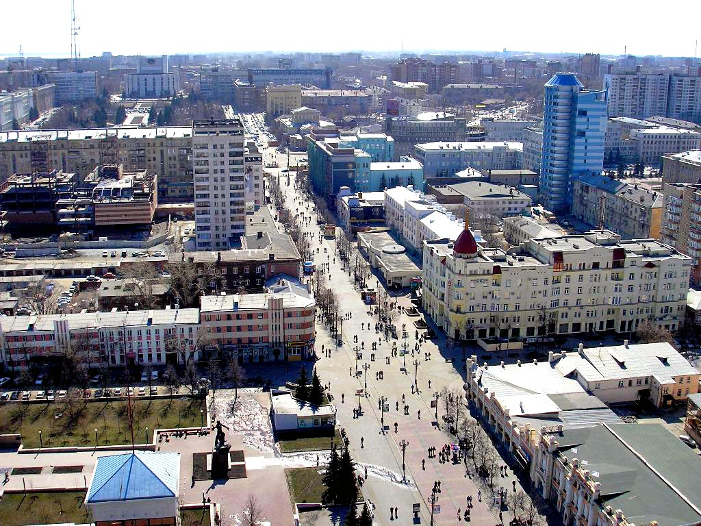 Существует несколько версий происхождения топонима «Челябинск». Башкир