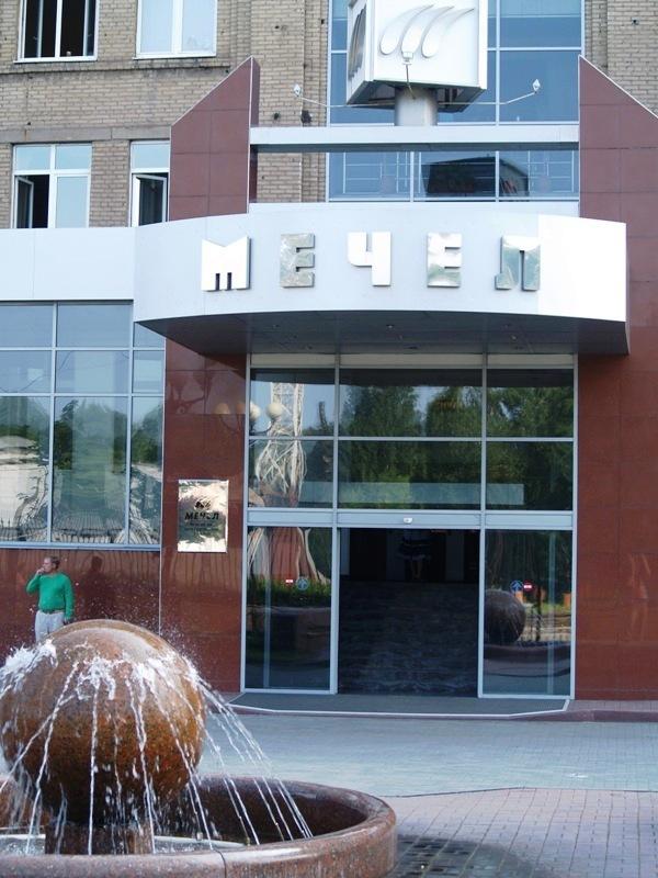 В ходе визита литовской делегации в Челябинскую область состоялась вст