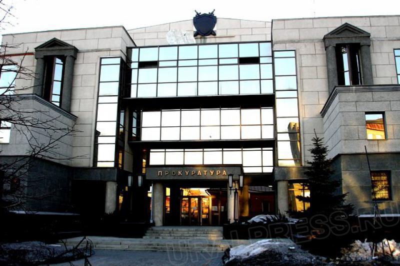 Как сообщает пресс-служба Генеральной прокуратуры РФ, обвинительное за