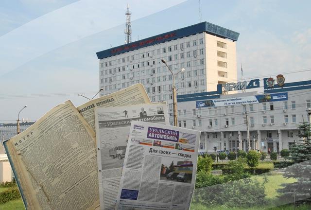 Как сообщили агентству «Урал-пресс