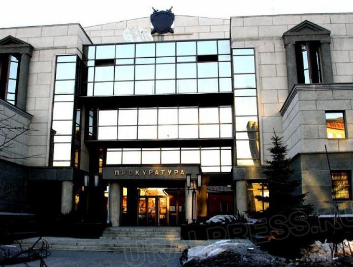 Как сообщает прокуратура Челябинской области, гидротехническое сооруже