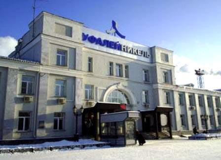 Как стало известно агентству «Урал-пресс-информ» из официальных матери