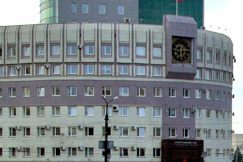 Арбитражный суд Челябинской области оставил в силе решение и предписан