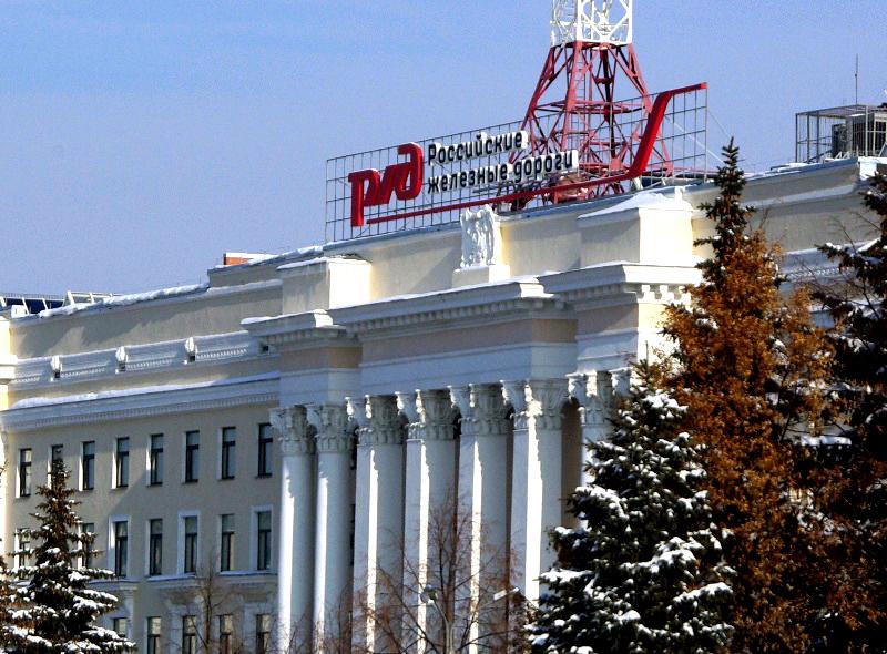 При этом в бюджет указанных регионов было направлено 6,1 млрд рублей.