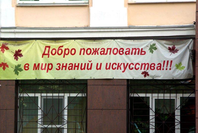 Сегодня, 21 января, в Челябинске «заминировали» среднюю школу № 113. О
