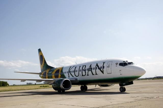 Как сообщил агентству «Урал-пресс-информ» пресс-секретарь ОАО «Авиацио