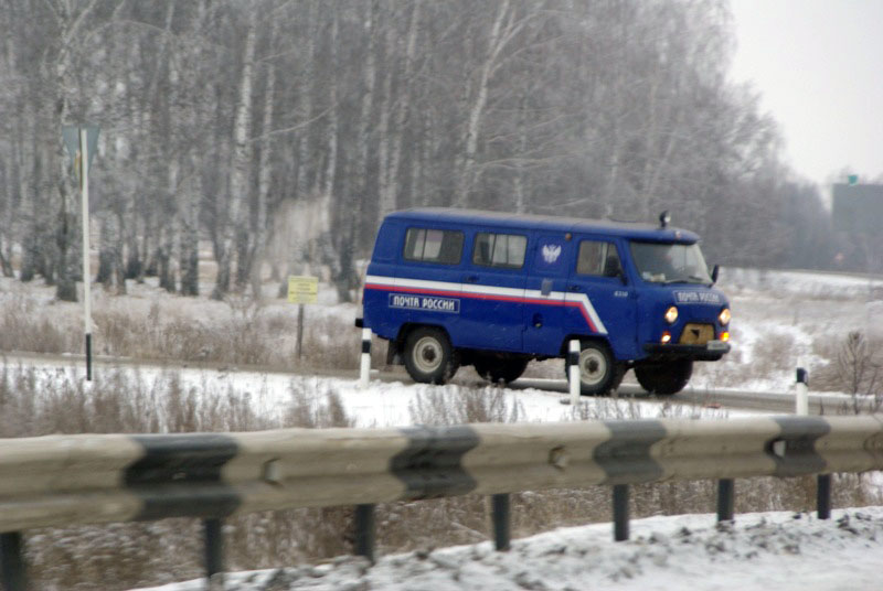 Из почтового отделения Усть-Катава похитили 22 миллиона рублей.ЧП произошло в выходные, однако п