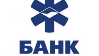 Как сообщили агентству «Урал-пресс-информ» в пресс-службе банка