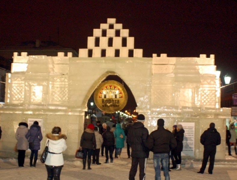 В декабре 2012 года в центре Челябинска были открыты «Ворота в Будущее