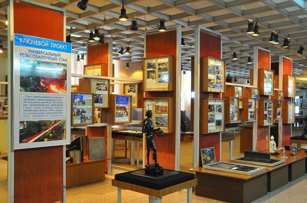 Посетители музея увидят знаменательные события 70-летней истории Челяб