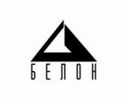 Как сообщили агентству «Урал-пресс-информ» в пресс-службе компании, в