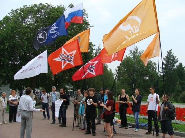 Как пишет в личном блоге член федерального бюро политсовета «Солидарность» Кирилл Артюхов, участн