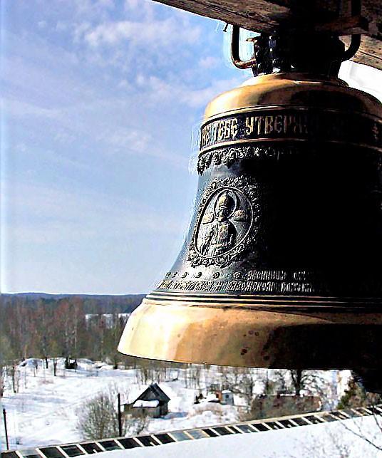 Как сообщили агентству «Урал-пресс-информ» в Челябинской епархии, ранее представители православно