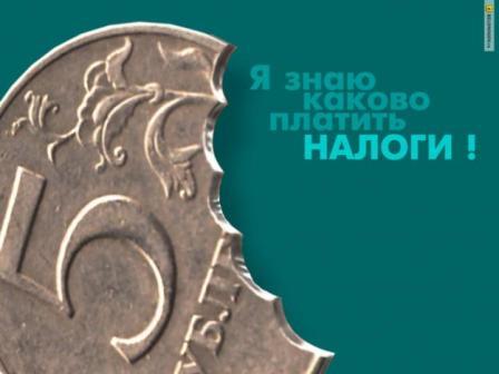 Как сообщили агентству «Урал-пресс-информ» в пресс-службе ЮУТПП, в 201