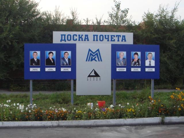 Комната была создана по инициативе ветеранов «Чертинской-Коксовой» и т