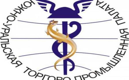 В Челябинске в нем приняли участие начальник управления Южно-Уральской