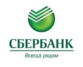 Как сообщили агентству «Урал-пресс-информ» в пресс-службе банка, новая