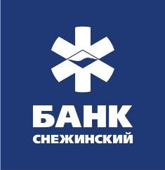 Как сообщили агентству «Урал-пресс-информ» в пресс-службе банка, «Снежинский» получил право обслу