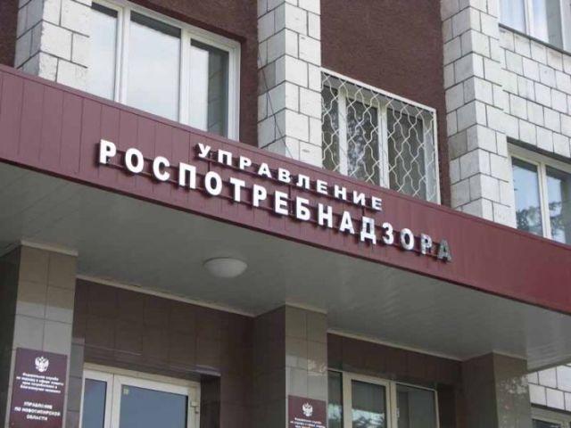 Как пишут «Известия», вслед за отставкой главы Роспотребнадзора могут
