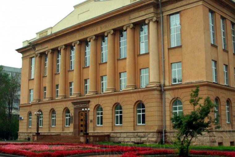 Официально Челябинская областная универсальная научная библиотека нача