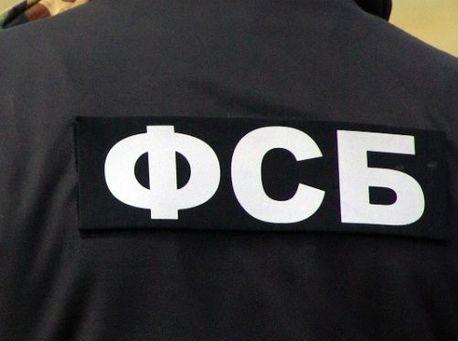 Как сообщили в пресс-службе УФСБ России по Челябинской области, в 2007