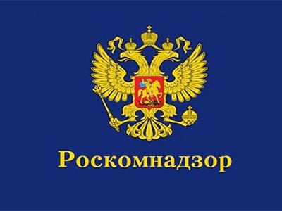 Положение о службе государственного надзора за связью в Российской Федерации было утверждено 15 н