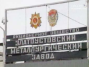 Как сообщила агентству «Урал-пресс-информ» начальник пресс-службы ОАО
