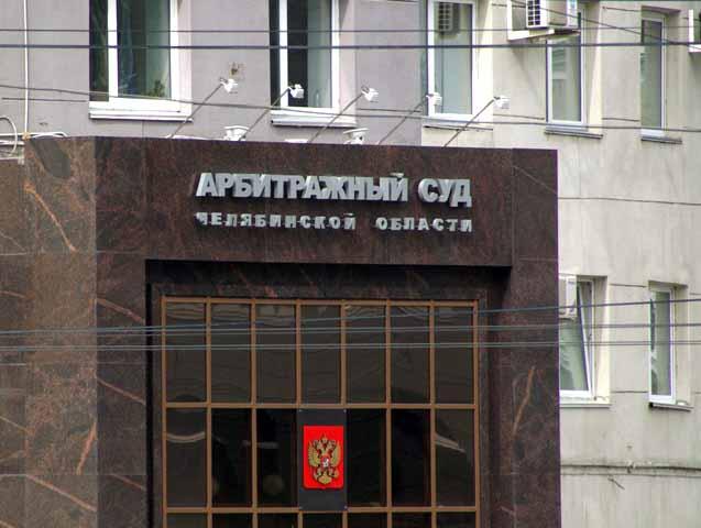 Как сообщили агентству «Урал-пресс-инфором» в пресс-службе УФАС РФ по