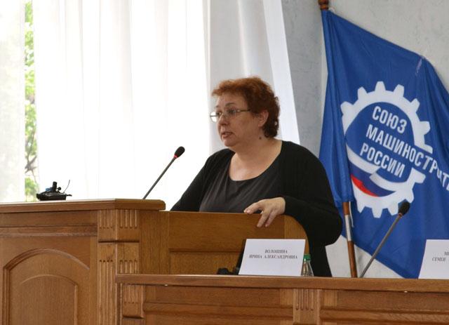 Как сообщила агентству «Урал-пресс-информ» исполнительный директор ЧРО