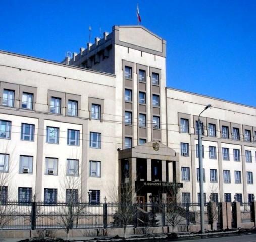 Как сообщает прокуратура Челябинской области, профессор был назначен н
