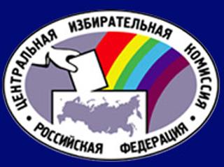 11 апреля премьер-министр Владимир Путин, выступая в Госдуме, заявил,