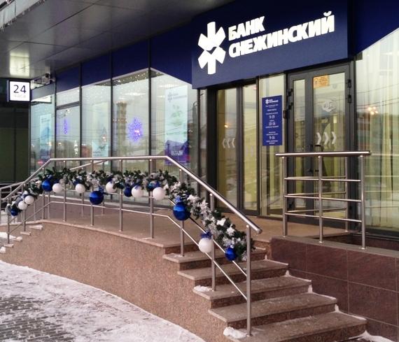 Напомним, поэтапный переезд подразделений банка в новое офисное здание
