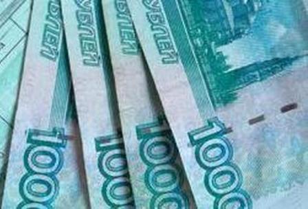 «Деньги на зарплату от предыдущего собственника поступили на предприят