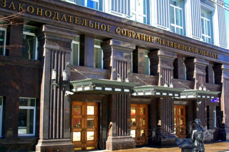 Как сообщил агентству «Урал-пресс-информ» председатель комитета Юрий К