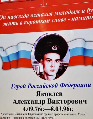Александр Яковлев после окончания 8 класса средней школы № 108 Челябин