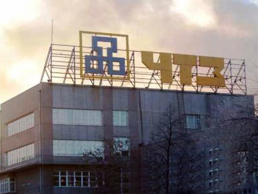 Как сообщили агентству «Урал-пресс-информ» в управлении информации и о