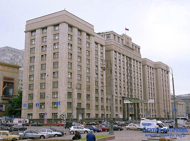 Госдума приняла соответствующий закон 14 февраля, Совет Федерации одоб