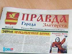Как сообщает сам Усков, уголовное дело на него завели еще 14 февраля,