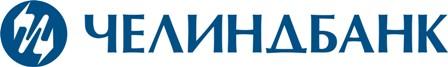 Как сообщили агентству «Урал-пресс-информ» в Челиндбанке», в список вошли 70 банков. ОАО «