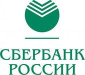 Как сообщили агентству «Урал-пресс-информ» в пресс-службе банка, участники программы также могут