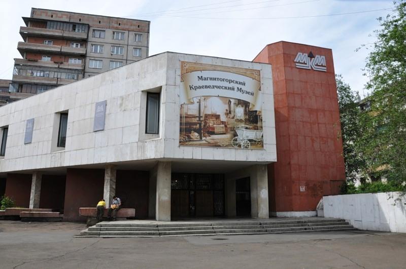 Как рассказали агентству «Урал-пресс-информ» в пресс-службе администра