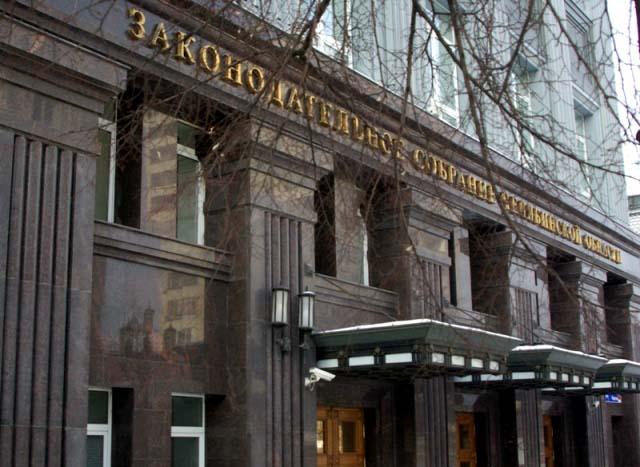 Депутаты комитета по бюджету и налогам Законодательного собрания одобр