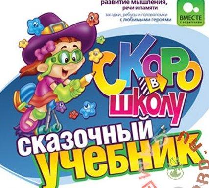 Как сообщили агентству «Урал-пресс-информ» в пресс-службе губернатора, в этом году многодетные се