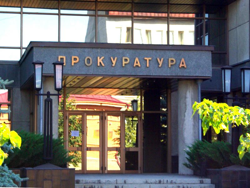 Как сообщили агентству «Урал-пресс-информ» в региональной прокуратуре, один из горожан создал и в