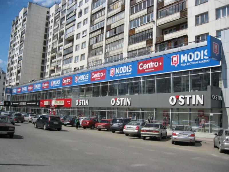 Он пояснил, что по досадной ошибке на парковке, расположенной на улице Красной между улицами Воро