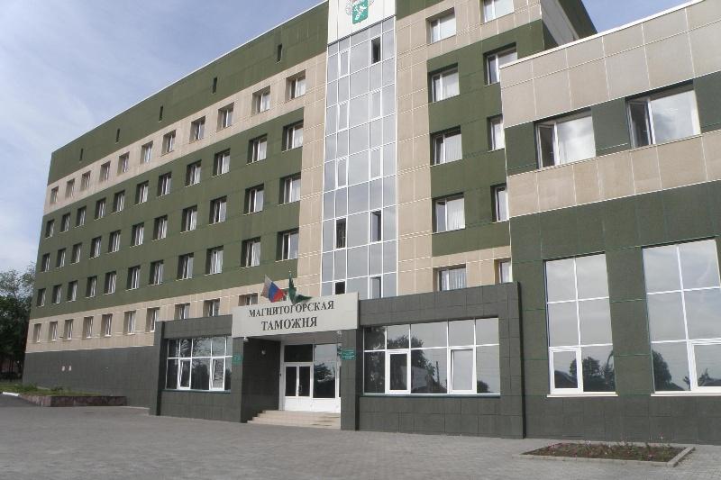 Как сообщила агентству «Урал-пресс-информ» пресс-секретарь Магнитогорской таможни Эллина Куликова