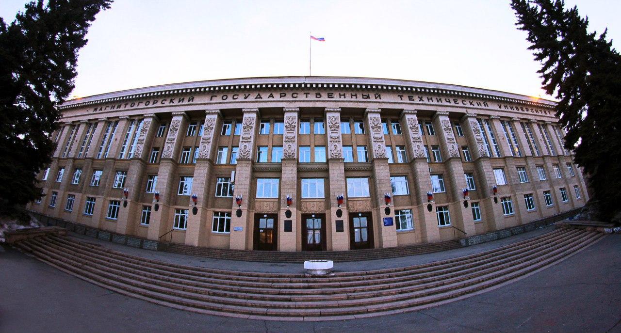 Протокол заседания конкурсной комиссии по проведению отбора вузов, список 86 учебных заведений, п
