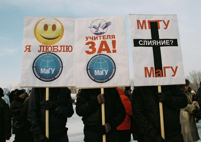 Как сообщает информационный портал «Верстов.инфо», публичное письмо появилось на официал